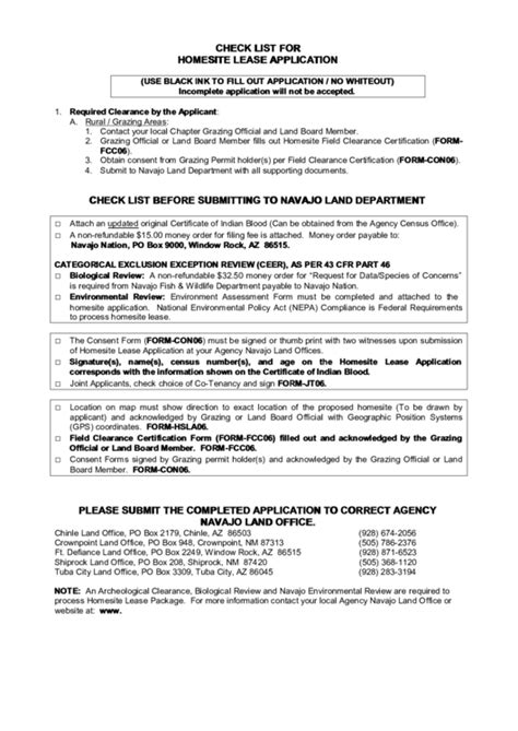 homesite lease application printable