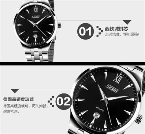 Jam Tangan Cowok Water Resistant skmei jam tangan analog pria 9071cs black jakartanotebook