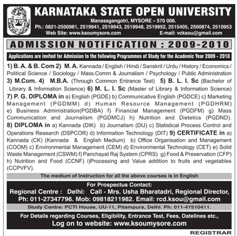 Ksou Mba Admission Last Date by Ksou Admission Notification