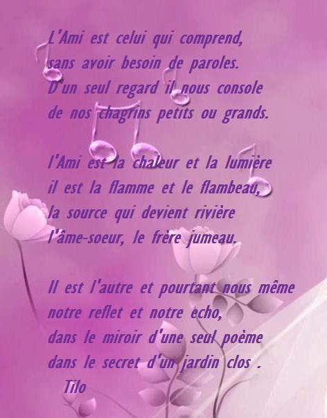 b074yhdy9r mon meilleur ennemi les freres poeme amour poeme meilleur ami