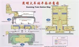 station map kunming guide kunming railway station map schedule