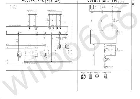 100 toyota 2jz service manual used toyota supra