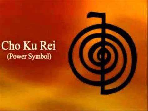 symbole reiki cho  rei choku  rei youtube