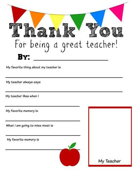 Printable Thank You Card From Teacher To Student | thank you teacher free printable