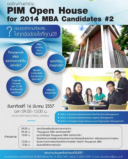 Mba Open House What To Wear by Pim Open House For 2014 Mba Candidates 2 Mba News Thailand