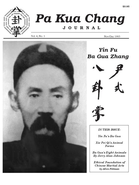 pa kua chang for self defense books yin fu bagua