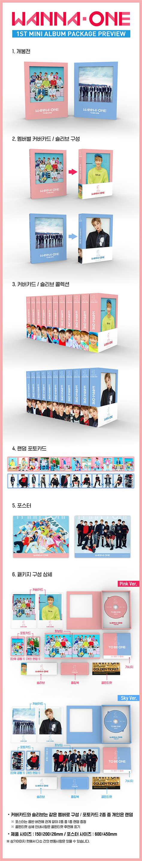Wanna One 1st Mini Album To Be One Pink Ver Sky Ver wanna one 1st mini album to be one kmall24