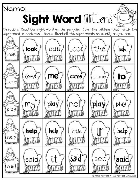 sight word matching games printable sight word matching worksheets kindergarten kindergarten