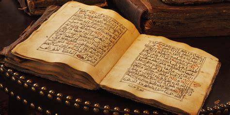 www quran understanding the relationship between the quran and
