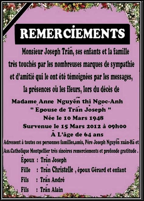 Lettre De Remerciement D Anniversaire Www Atdm34 Net