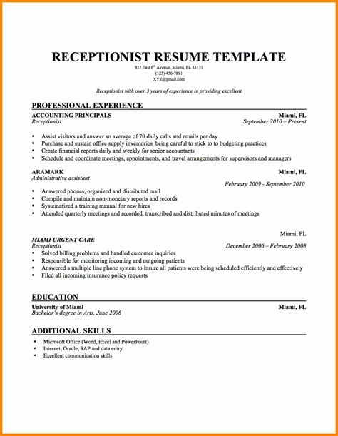 Resume Sles For Receptionist In A Hotel receptionist resume exles best of fabulous receptionist resume resume format 2018