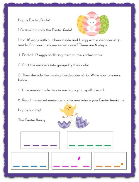 coding bunny quot the easter code quot easter egg hunt as a field trip