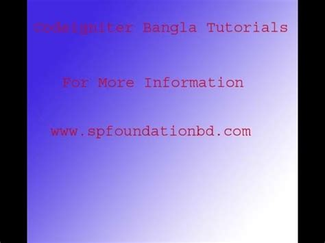 codeigniter tutorial in bangla codeigniter bangla tutorials data show from database use