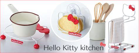 Stel Roll Hello Stel Roll Doraemon hello wire kitchen paper towel roll stand holder