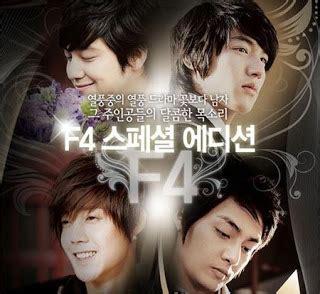 imagenes coreanas de los f4 fotos de los chicos son mejores que las flores sexys