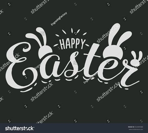 typography ear happy easter sketched logotype badge stock vector 552009388