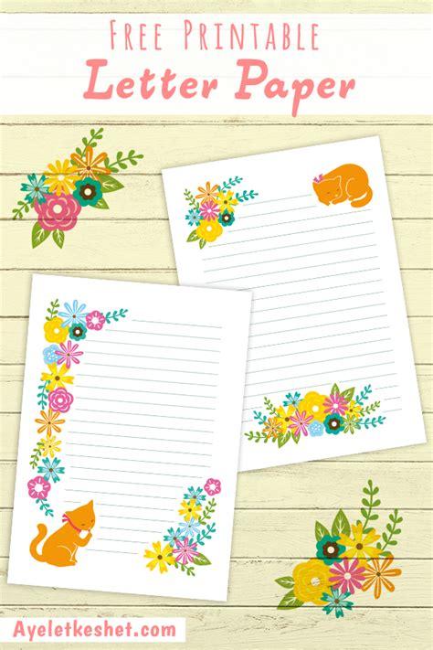 printable writing paper ayelet keshet