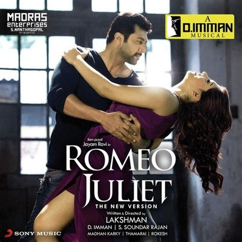 theme music of romeo juliet tamil movie dandanakka from quot romeo juliet quot songs download