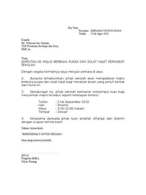 contoh surat jemputan buka puasa