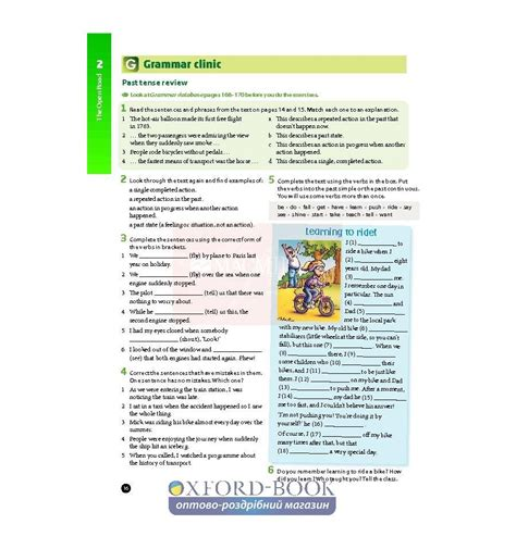 libro gateway 2nd edition b1 купити laser 3rd edition b1 student s book cd rom