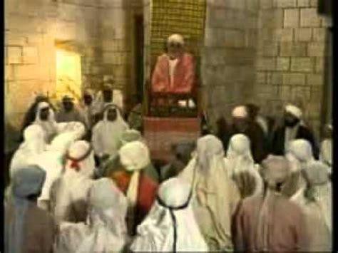islami film ve belgeseller abdulkadir geylani hazretleri dini film