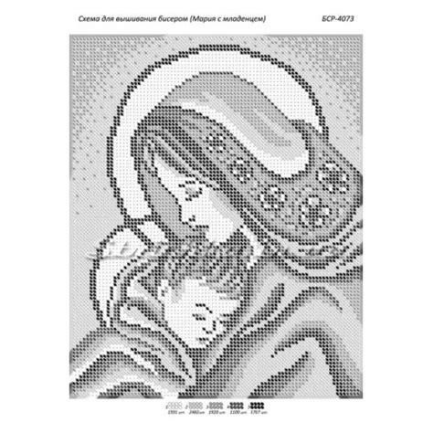 imagenes religiosas gratis en punto de cruz resultado de imagem para ponto cruz graficos gratis