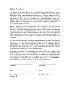 property damage waiver template best photos of injury liability release form personal