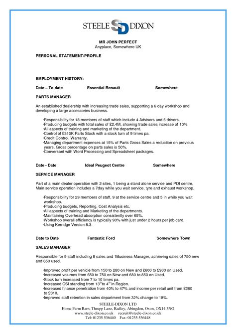 best photos of cv exle parts manager resume exles 2014 resume exle
