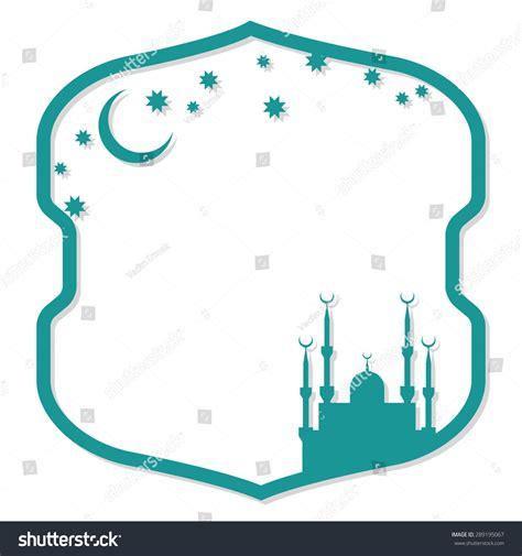 Muslim Wedding Invitation Cards Vector by Islamic Vector Frame Greeting Invitation Card Stock Vector