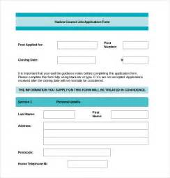 Free Application Form Template by Application Form Templates 10 Free Word Pdf Documents