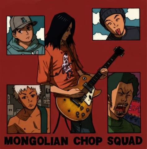 beck mongolian chop squad 301 moved permanently