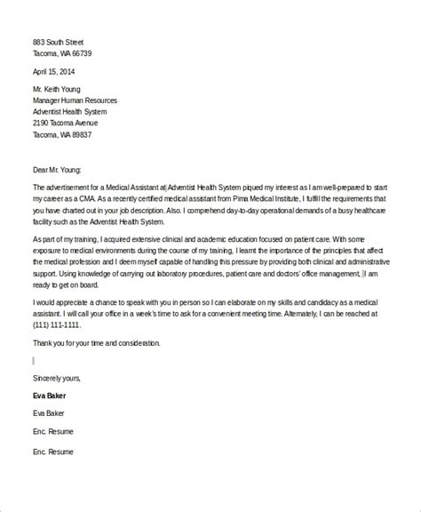 physician assistant cover letter exles cover letter exles for assistant with no