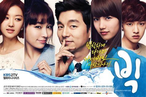 comedy series big korean comedy tv series 빅 south korean