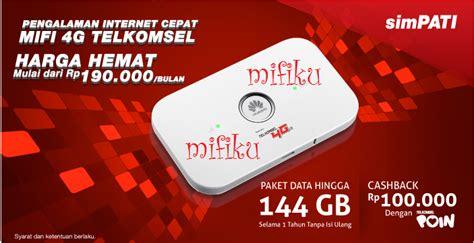 Modem Simpati modem huawei e5573 mifi 4g telkomsel terbaru 2016