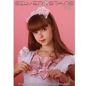 Silver Stars Models Eva Images  Usseekcom