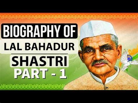 biography in hindi of lal bahadur shastri biography of lal bahadur shastri ल ल बह द र श स त र ज