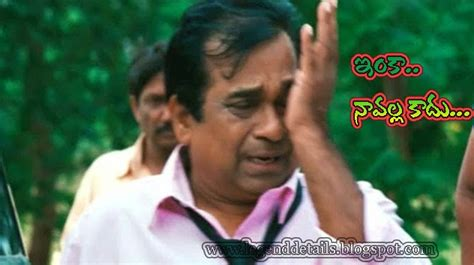 funny comment photos in telugu brahmanandam funny picture comments for facebook brahmi
