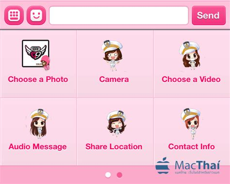 themes line for iphone ข นตอนและว ธ การต ดต ง theme snsd บนแอพ line สำหร บ