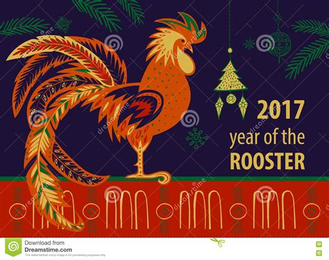 lainey new year rooster 2017 new year of the rooster vector illustration