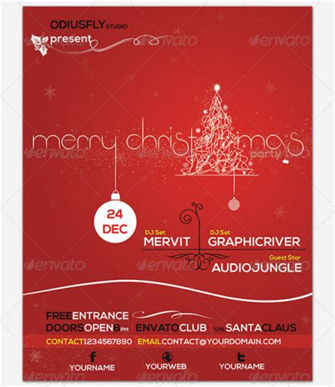 invitation flyers templates free 7 best images of flyer borders template free