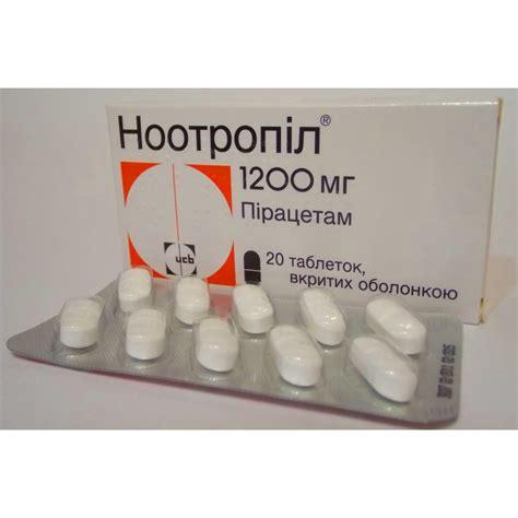 Piracetam 1200mg piracetam nootropil 1200 mg 20 tabs memory brain function best price nootropil