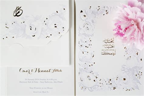 arabic wedding card templates wedding invitation templates arabic wedding invitations