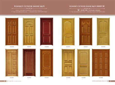 European Kitchen Design by 2014 New Designs Interior Wood Door Wood Room Door Gate