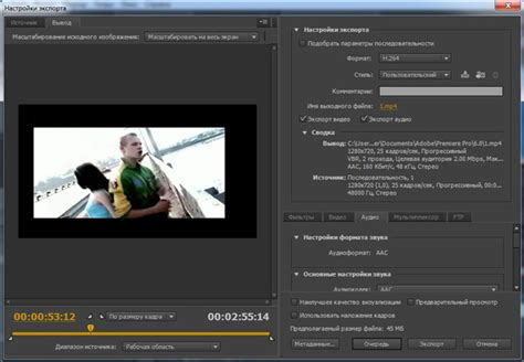 adobe premiere pro quicktime codec adobe premiere pro cs6 6 0 0 319 мультимедиа