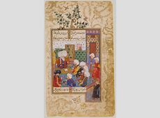 The Art of the Ottomans before 1600   Essay   Heilbrunn ... Naturalistic Design Drawing