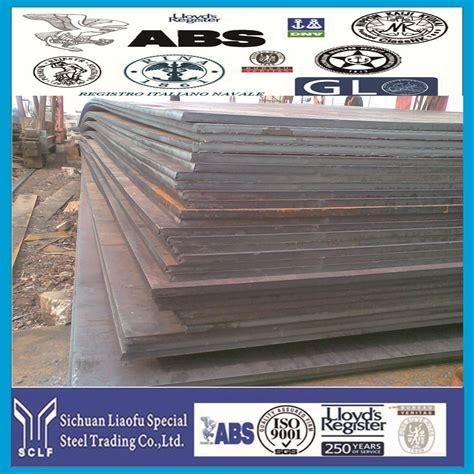 1095 carbon steel 1095 high carbon steel sheet buy 1095 high carbon steel