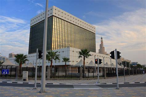 centra bank qatar central bank