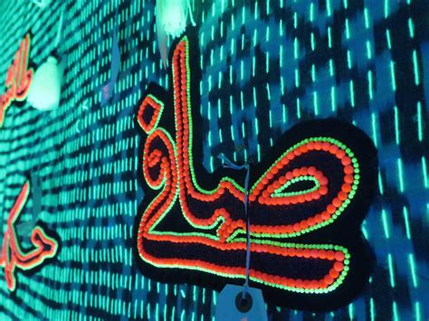 desain kamar glow in the dark the best of saudi design week 2015 feel desain