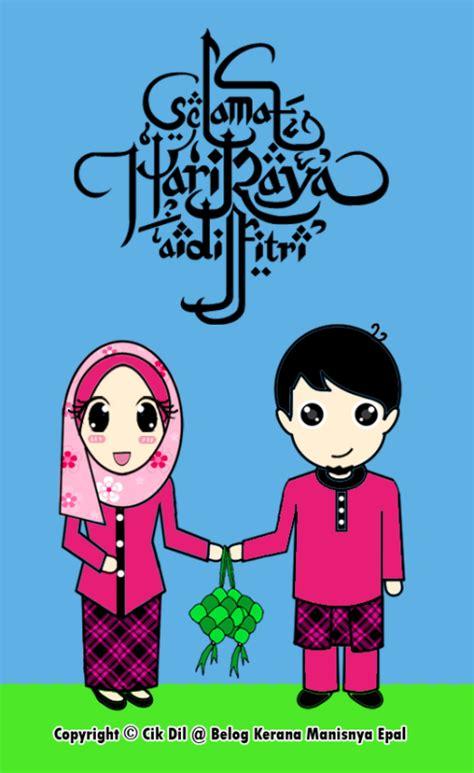 doodle selamat hari guru selamat hari raya free vector carian muslim