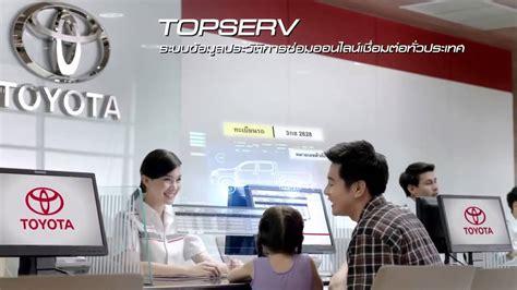 film thailand hessel steven hessel steven toyota thailand tvc 2014 youtube